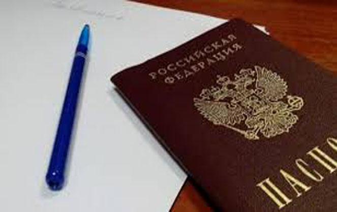 Срок получения гражданства рф по программе переселения