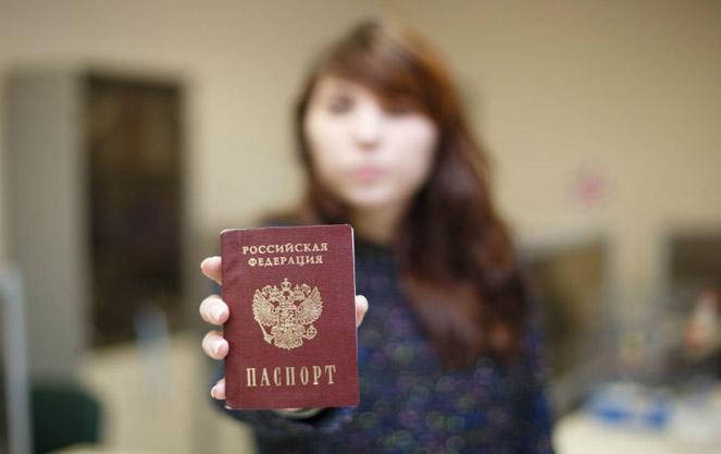 Получить гражданство РФ в Москве