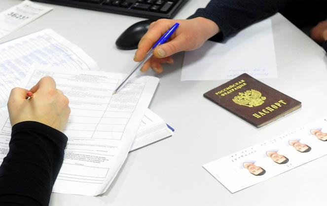Гражданство РФ в Москве