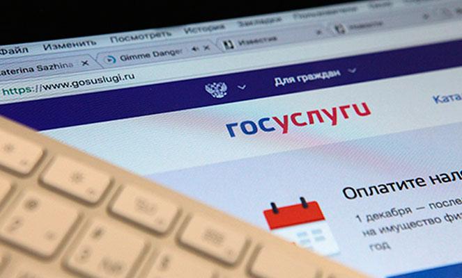 Изображение - Как узнать свой стаж работы по снилс онлайн uznat-stazh-raboty-po-snils-1