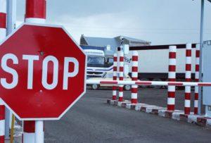 Пересечение российской границы для граждан Украины