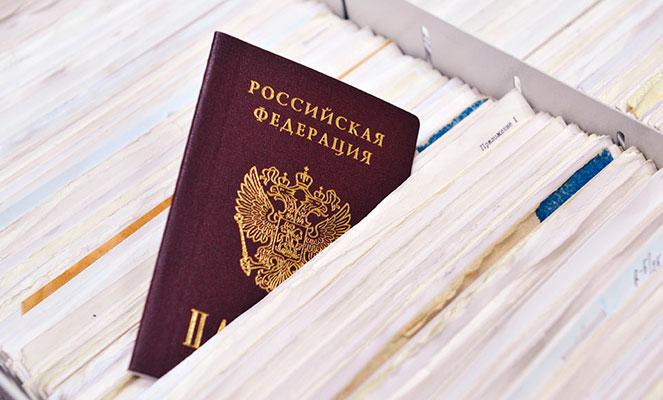 Восстановление гражданства РФ в 2019 году