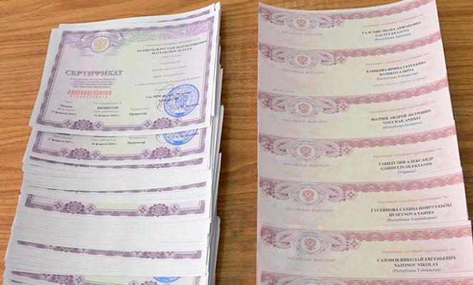 Условия восстановления гражданства в РФ