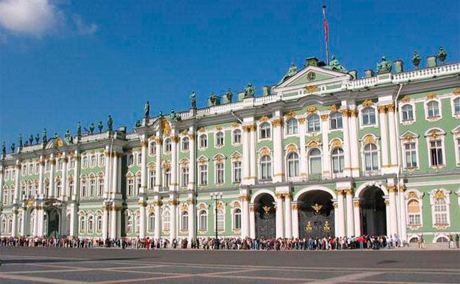 Учреждения в Санкт-Петербурге