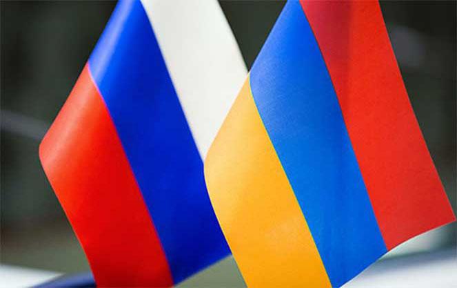 Брака с гражданином Армении в РФ