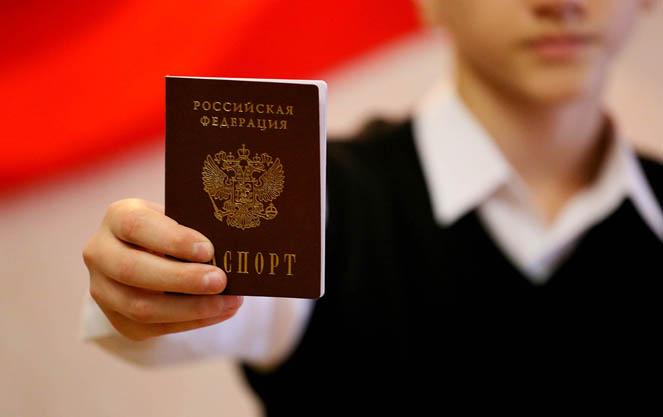 Гражданство для россиян