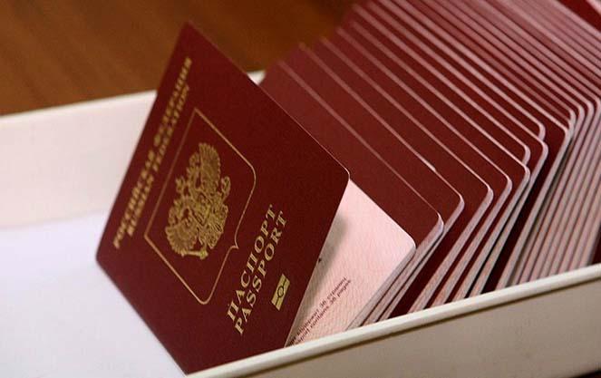 Что такое гражданство РФ