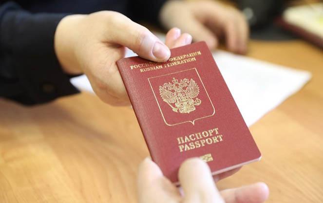 Гражданство России для граждан Туркменистана