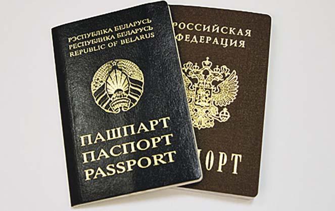 Гражданину Белоруссии получить российское гражданство