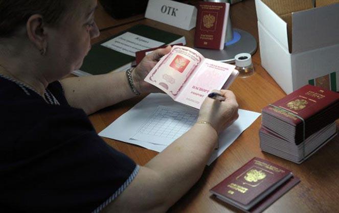 Где оформить гражданство РФ