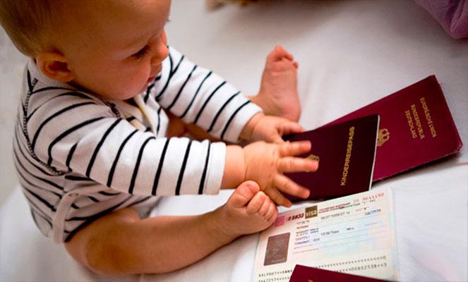 Правила оформления гражданства для малышей