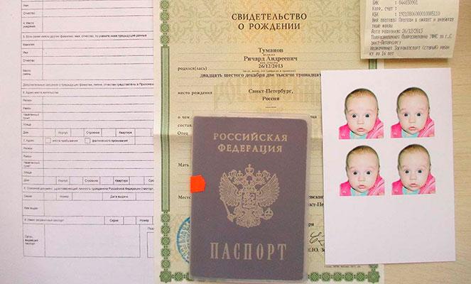 Получение гражданства гражданином армении если в браке