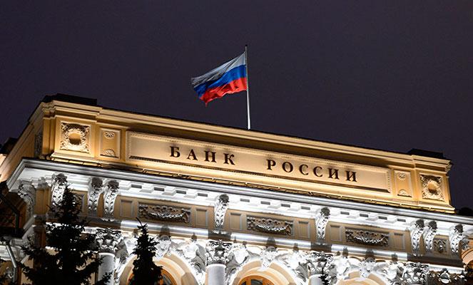 Где можно получить кредит узбеку в России