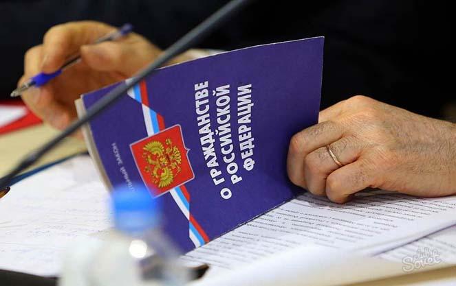 Решение о натурализации иностранца в россии
