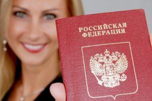 Приобретение российского гражданства