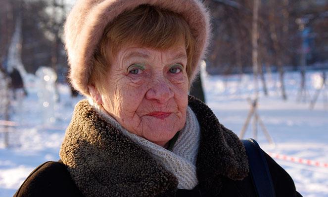 Гражданстволюдям пенсионного возраста