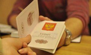 Пошаговая инструкция по оформлению гражданства РФ