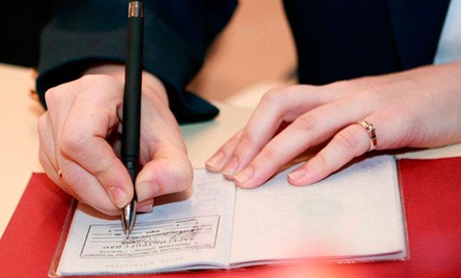 Обязательна ли пропискадля получения гражданства РФ?