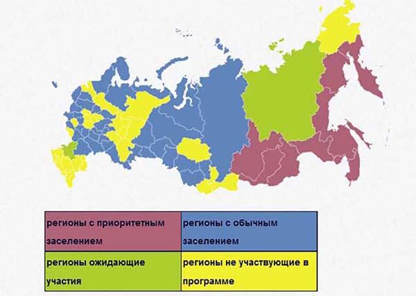 Какие регионы России участвуют в программе переселения