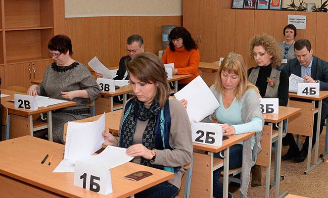 Как проходит ЕГЭ в России для белоруса