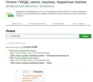 Выбрать УМВД России