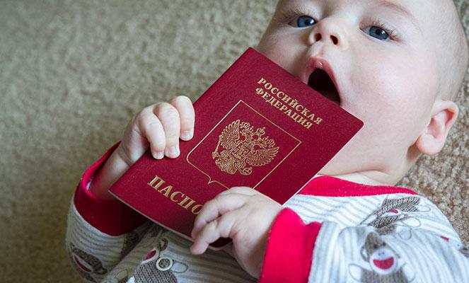Гражданство детей и недееспособных лиц