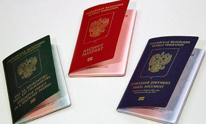 Общие нормы сроков получения гражданства