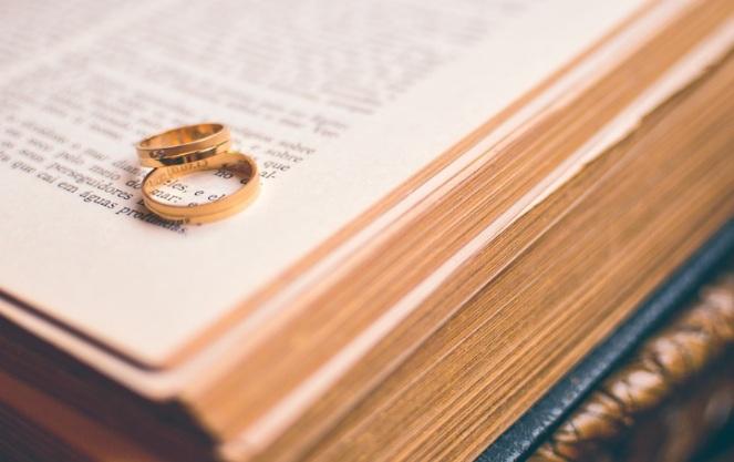 Брак в России с казахом
