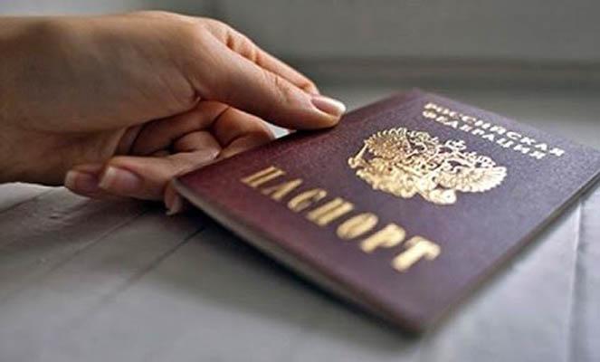 Упрощенное гражданство РФ для белорусов