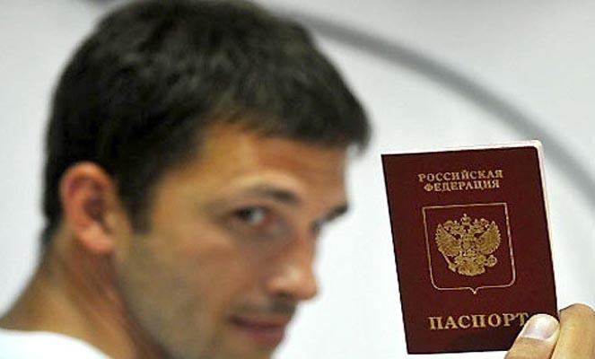 Гражданство России для молдаван