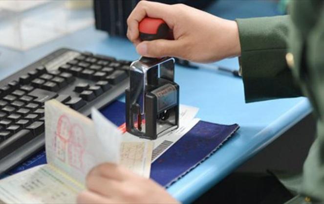 Миграционный учет РФ для граждан РБ