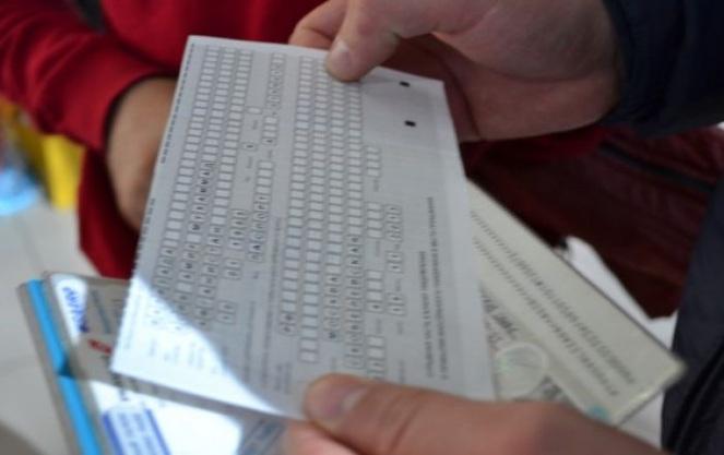 Миграционный учет РФ для белорусов