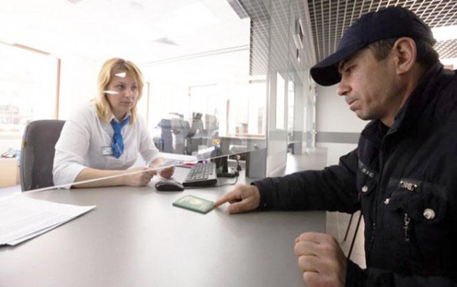 Миграционный учет для граждан Таджикистана