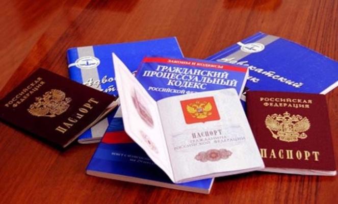Условия приобретения гражданства в РФ