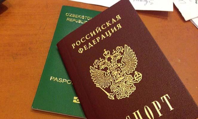 Отказ от иностранного гражданства