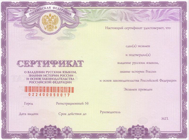 Как быстро получить гражданство сша