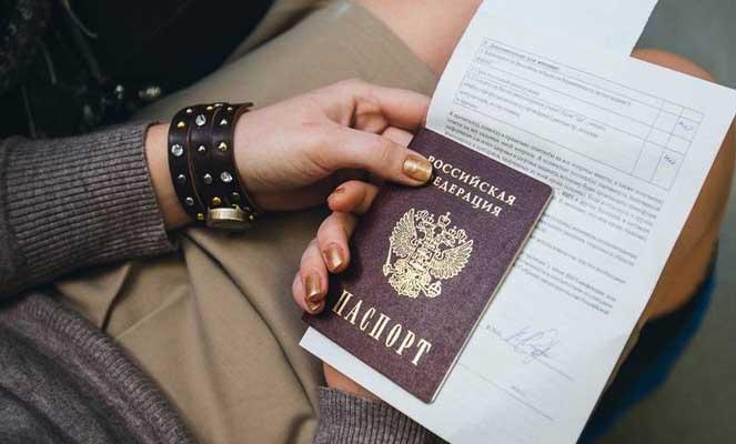 Смена фамилии в паспорте РФ