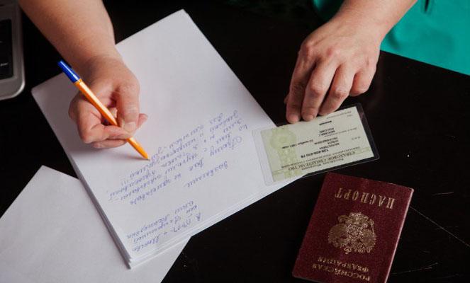 Как получить СНИЛС военнослужащим в России