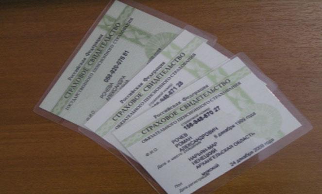 Оформление СНИЛС для военнослужащих в РФ