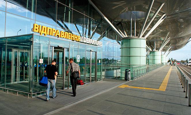 Временное убежище украинцам