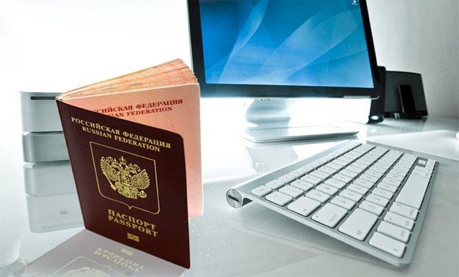 Получение загранпаспорта онлайн