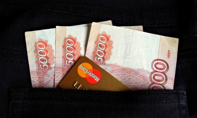Кредит в России для белоруса
