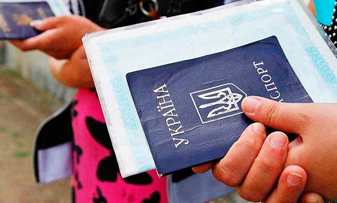 Упрощенный порядок регистрации беженцев из Украины