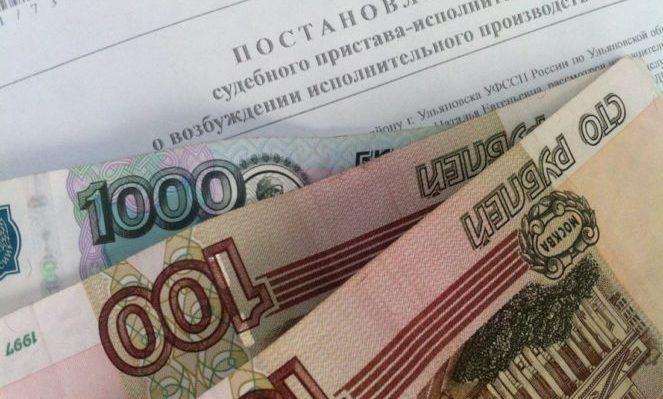 Штрафные санкции за двойное гражданство России и Армении