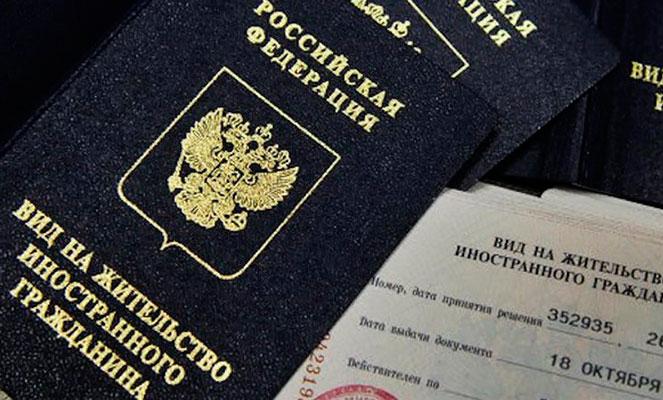 Как получить гражданство РФ апатриду?