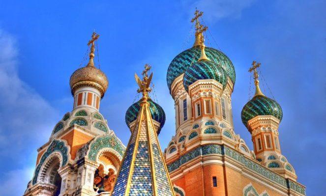 Получить гражданство РФ носителям русского языка