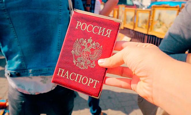 Получить гражданство РФ рождённым в СССР