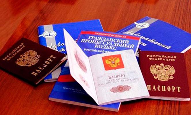 Условия для приобретения гражданства