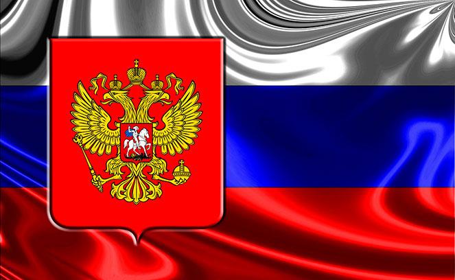Российское гражданство в упрощенном порядке