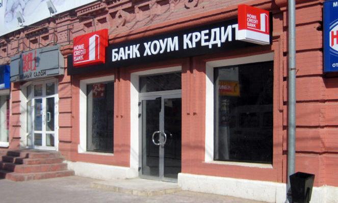 Где можно оформить в России белорусскому гранданину